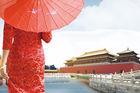 Upptäck Asien i jul, flyg med Air China